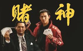 賭神教你歐博百家樂贏錢公式(三)