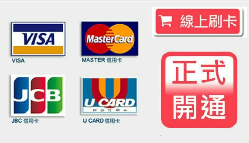 24小時刷卡換現金 儲值遊戲點數 換回現金 歐博百家樂